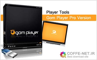 gom player 2014