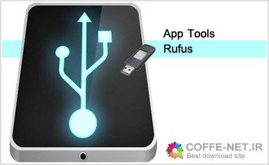 [تصویر:  1401885418_rufus-logo.jpg]