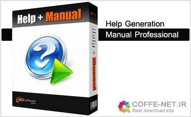 دانلود نرم افزار ساخت فایل راهنما Help Manual Professional 7.5.6 2016