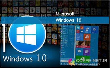 دانلود آخرین نسخه ویندوز 10 2016