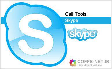 دانلود نسخه جدید اسکایپ تماس صوتی تصویری رایگان Skype 7.18.111 2016