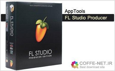 دانلود جدیدترین نسخه نرم افزار FLStudio