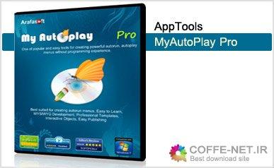 MyAutoPlay