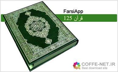 farsi tools