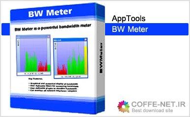 دانلود جدیدترین ورژن BW Meter 2015