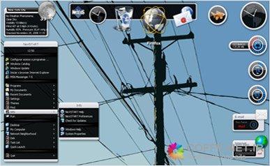 دانلود نرم افزار WinStep Nexus 18