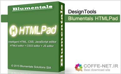 HTML PAD