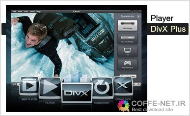 دانلود dIVX pLUS pLAYER 2019