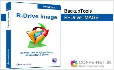 دانلود آخرین نسخه R-Drive Image 2016