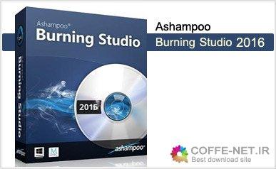 دانلود آخرین ورژن نرم افزار Ashampoo Burning Studio 2016