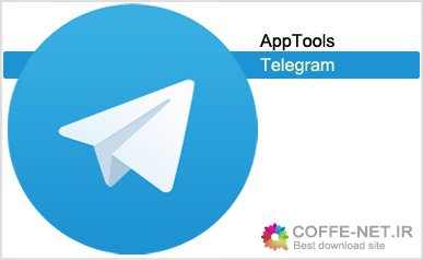 دانلود Telegram 4.4.1 2017 تلگرام اندروید - Telegram Plus - Mobogram - Lagatgram