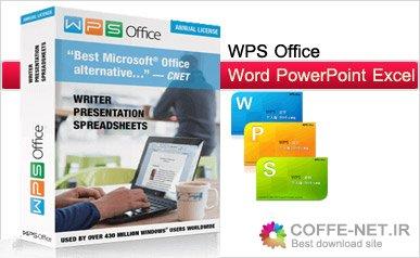 دانلود برنامه word powerpoint excel