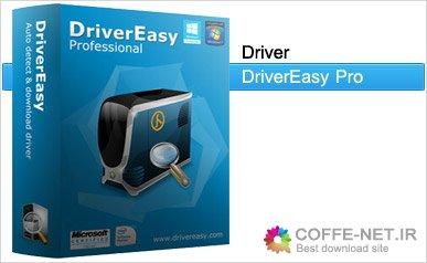 دانلود نرم افزار Easy Driver