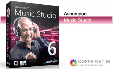 دانلود Ashampoo music studio
