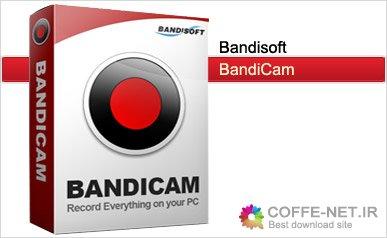 دانلود نرم افزار فیلم برداری از دسکتاپ و محیط بازی ها Bandicam v3 ...فیلمبرداری حرفه ای از صفحه نمایش