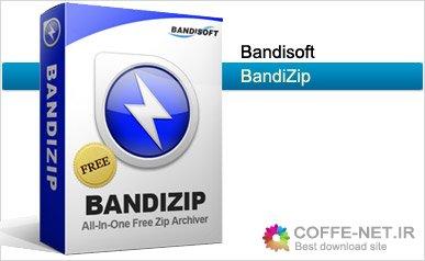دانلود BandiZip
