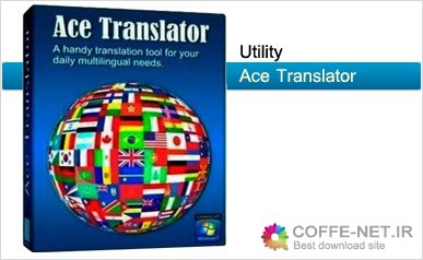 دانلود Ace Translator
