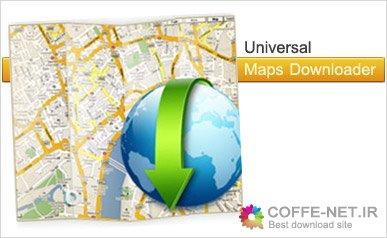 دانلود ورژن جدید Universal Maps Downloader 2016