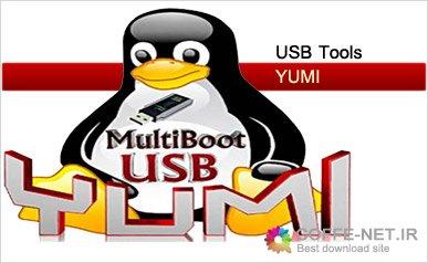نرم افزار YUMI USB Tools