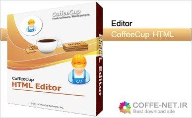 دانلود نرم افزار CoffeCup HTML