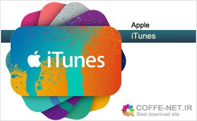 دانلود آخرین ورژن iTunes Apple