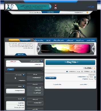 قالب زیبا , قالب وبلاگ , قالب سئول , قالب کره ای نسخه دوم