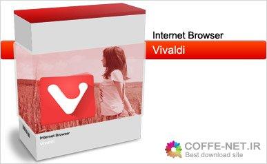 مرورگر اینترنت Vivaldi
