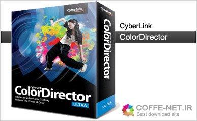دانلود ColorDirector