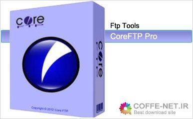 دانلود جدیدترین ورژن core ftp