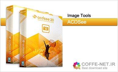 آخرین نسخه ACDsee