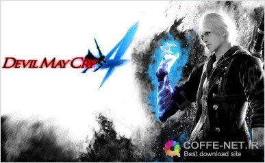 دانلود بازی جذاب DevilMay Cry 4