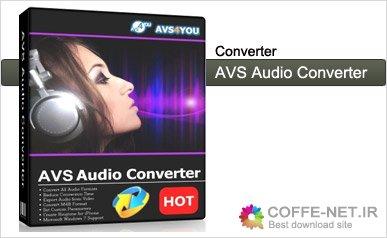 دانلود ورژن جدید AVS Audio Converter