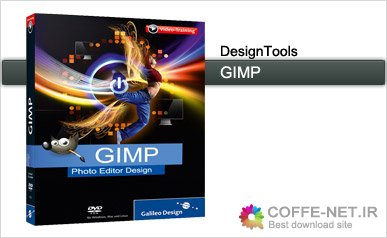 دانلود آخرین نسخه GIMP