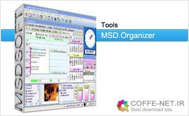 دانلود نرم افزار Msd Organizer
