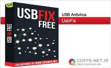 دانلود نسخه جدید USBFix