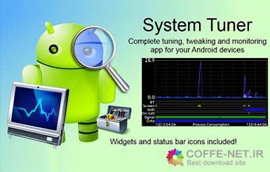 دانلود System Tuner Pro