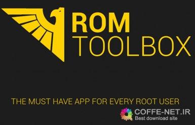 دانلود ROM Toolbox