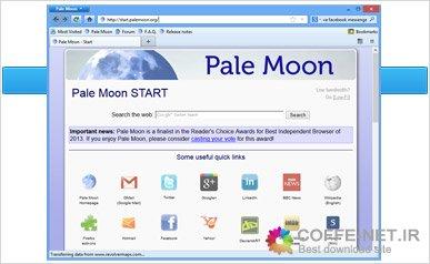 دانود مرورگر Pale Moon