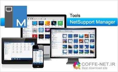 دانلود جدیدترین ورژن NetSupport Manager