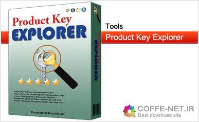 دانلود Produc key explorer