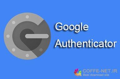 دانلود برنامه محافظت از حساب کاربری گوگل