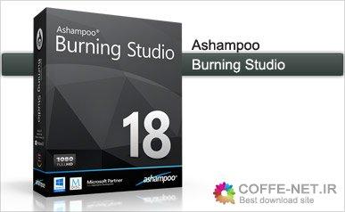 دانلود آخرین ورژن نرم افزار Ashampoo Burning Studio 2017