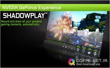 دانلود جدیدترین ورژن nvidia-geforce-experience