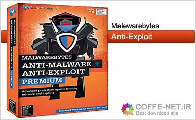 دانلود Anti malware