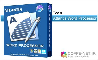 دانلود atlantis word processor