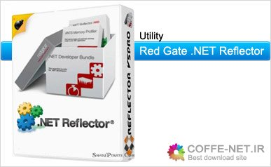 نرم افزار Red Gate .NET Reflector
