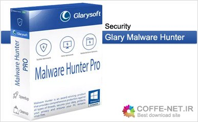 نرم افزار Glary Malware Hunter