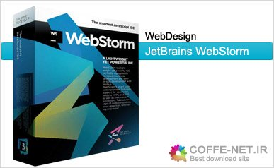 نرم افزار JetBrains WebStorm